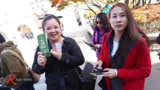 Ruby Travel-กรุ๊ปท่องเที่ยวเกาหลี