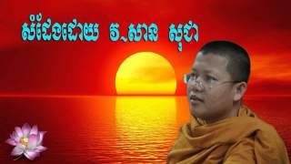 khmer-dhamma-talk-by-ven-san-sochea-atven-usa-7