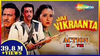 Video Jai Vikraanta (HD)-  Hindi Full Movie - Sanjay Dutt - Zeba Bakhtiyar - (With Eng Subtitles) MP3, 3GP, MP4, WEBM, AVI, FLV November 2018
