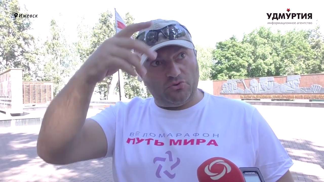 Веломарафон «Путь мира» в Ижевске