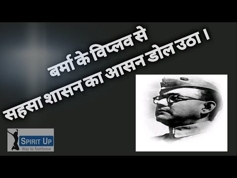 neta ji with Hindi lyrics by Madhuri Mishra