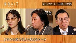 ラジオ「自分メイド」#20本編