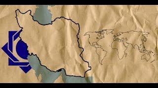 کیهان لندن - درخواست کمک بانک مرکزی ایران از دیوان عالی آمریکا