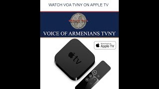 Big News! VOA TVNY is Now Available for Streaming on Apple TV