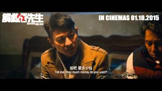 Nonton Saving Mr Wu                         In Cinemas 01 10 2015 Film Subtitle Indonesia Streaming Movie Download