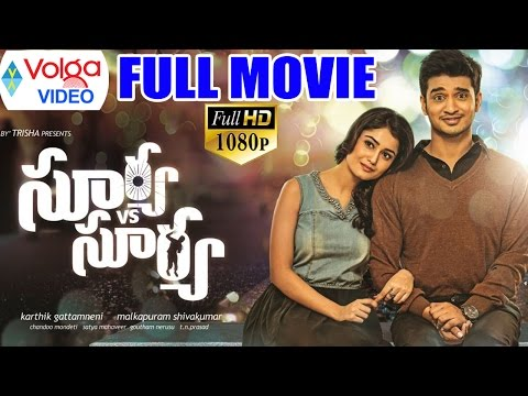 Surya Vs Surya Telugu Full Movie | Telugu 2016 Movies | Nikhil Siddharth, Tridha Choudhury