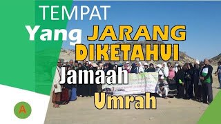 Video TEMPAT YG JARANG DIKETAHUI JEMAAH UMROH  sesuai sunnah 2019 MP3, 3GP, MP4, WEBM, AVI, FLV Juni 2019