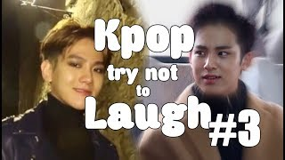 Video KPOP TRY NOT TO LAUGH (FUNNY MOMENTS) #3 MP3, 3GP, MP4, WEBM, AVI, FLV Desember 2018