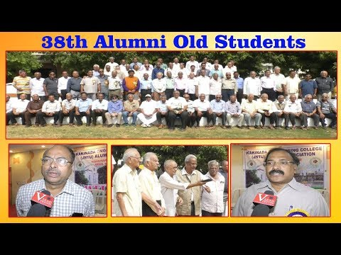 38th Alumni Old Students of Kakinada Engineering College (JNTU)  in Visakhapatnam...