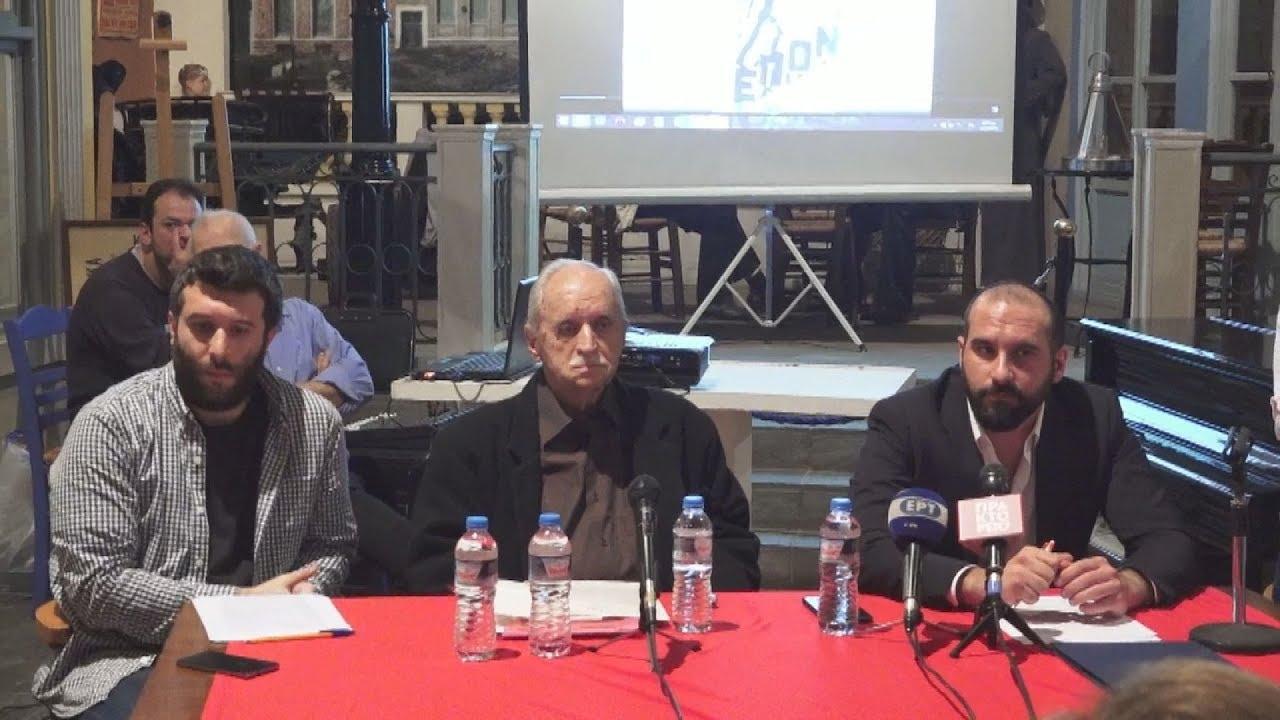 """Εκδήλωση με τίτλο """"Μνήμη σημαίνει αντίσταση"""" για τα 75 χρόνια από την ίδρυση της ΕΠΟΝ"""