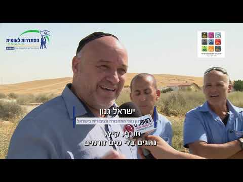 המערכה על תחנות התרעננות לנהגי התחבורה הציבורית בישראל