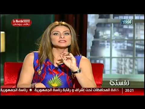 هيدي كرم: 40% من الزوجات المصريات خائنات