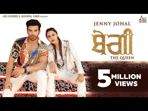 The Queen | ( Full HD) | Jenny Johal | Jassi X | New Punjabi Songs2019 | Latest Punjabi Songs 2019