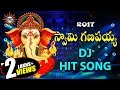 2017 Swamy Ganapiah Swamy Dj Hit Song ||  Lord Ganesh 2017 Special Songs