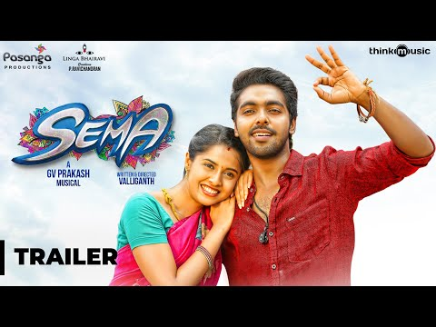 Sema Official Trailer | G.V. Prakas..