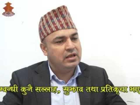 नेपाल टेलिभिजनको मंशिर २४ मा प्रशारित कार्यक्रम रोजगारीका आवाज