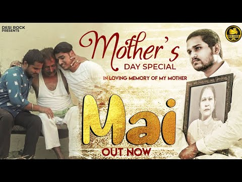 Mai:Mother Song By Micky Arora | Filmy | Meri Maa | Desi Rock | Latest Haryanvi Songs Haryanavi 2020