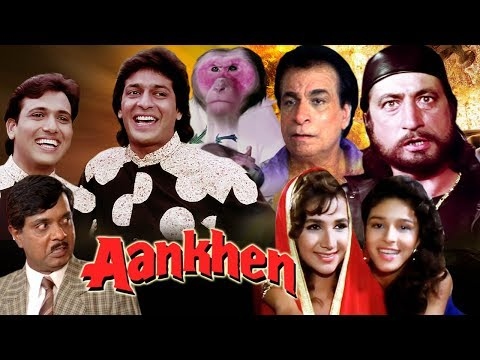Aankhen Full Movie in HD | Govinda Hindi Comedy Movie | Chunky Pandey | Bollywood Comedy Movie