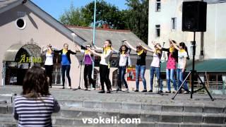 День захисту дітей 2013