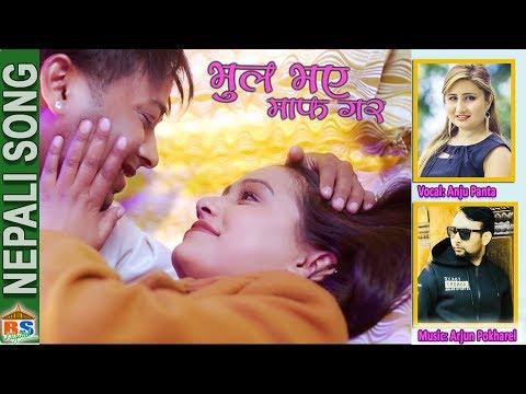 (Bhul Bhaya Maaf Gara By Anju Panta | New Nepali Song 2074 ...5 min, 17 sec.)