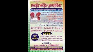L.D.R PATIL & BHOLANATH PATIL CHASHAK 2019 || TURBHE