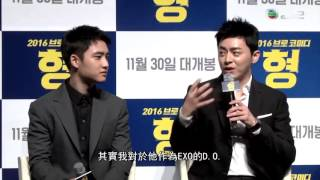 My Annoying Brother Press Conference