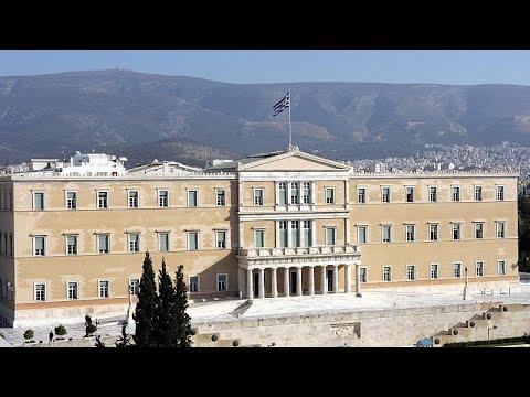 Στη Βουλή των Ελλήνων η ρύθμιση για την πρώτη κατοικία