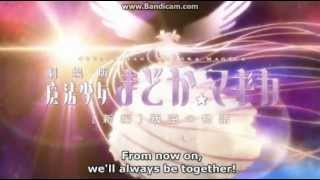 Nonton Mahou Shoujo Madoka Magica Rebellion Trailer Scene Film Subtitle Indonesia Streaming Movie Download