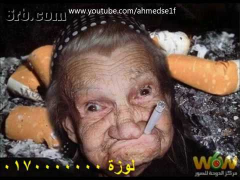 بنات عرب جمدين