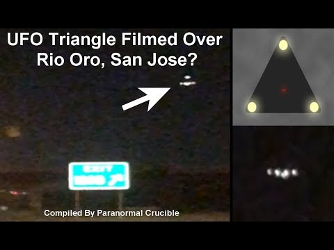UFO Triangle Filmed Over  Rio Oro, San Jose (видео)