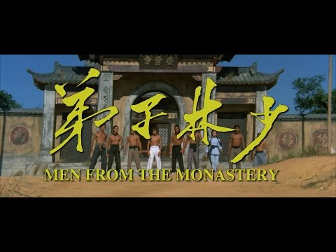 Men From The Monastery (1974) - 2015 Trailer