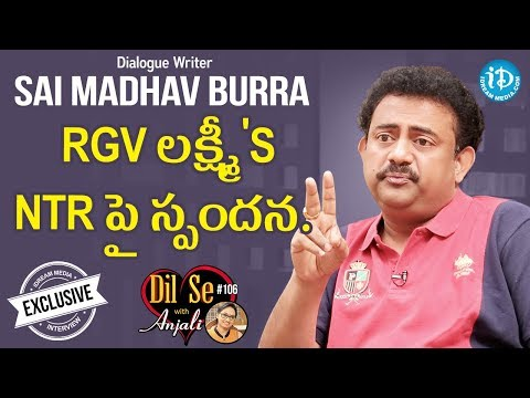 Dialogue Writer Sai Madhav Burra Exclusive Interview || Dil Se With Anjali #106