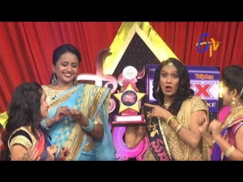 Star Mahila | 16th November 2017 | Full Episode