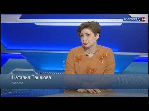 Наталья Пашкова, психолог