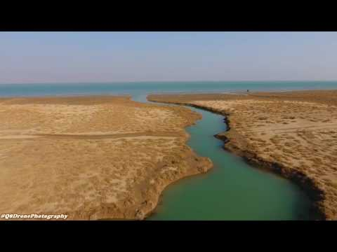 The Nature of Kuwait part 1