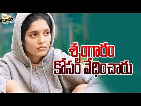 Saala Khadoos Actress Sexually Harrased
