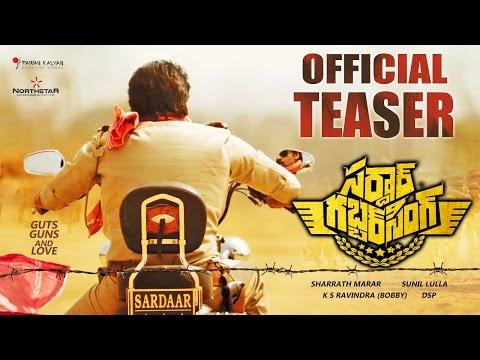 Sardaar GabbarSingh Official Teaser Telugu || Power Star Pawan Kalyan || Kajal Aggarwal || DSP