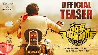 Sardaar GabbarSingh Official Teaser - Pawan Kalyan, Kajal Aggarwal