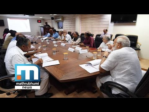PM Announces Rs 500 Cr Interim Relief For Kerala | Mathrubhumi News