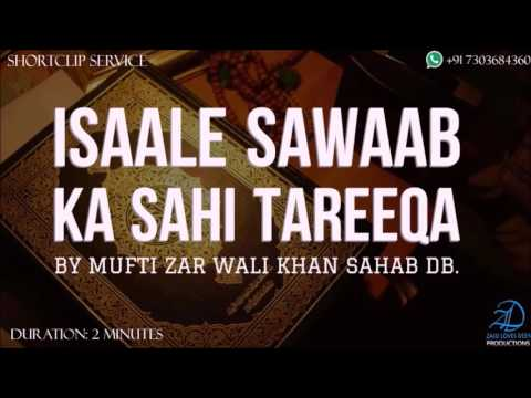 Video Isaale Sawaab ka Sahi Tareeqa - Mufti Zar Wali Khan Sahab DB. download in MP3, 3GP, MP4, WEBM, AVI, FLV January 2017