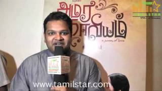 Music Director Ghibran at Amarakaviyam Movie Press Meet