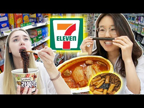 Lunch at KOREAN 7-ELEVEN 🍜 Convenience Store in Seoul