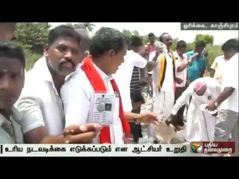 Thousands-of-Voters-ID-found-in-garbage-at-Kacheepuram