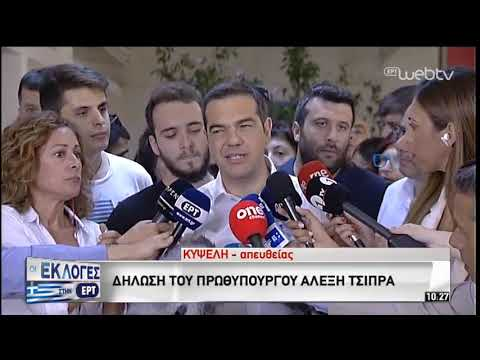 Αλ. Τσίπρας: Δίνουμε την κρίσιμη μάχη με αισιοδοξία και με αποφασιστικότητα | 07/07/2019 | ΕΡΤ