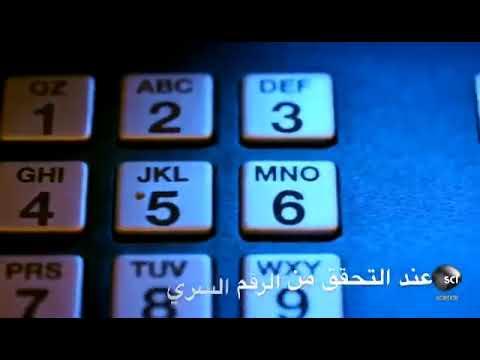 ماكينة الصراف الآلي ATM Machine