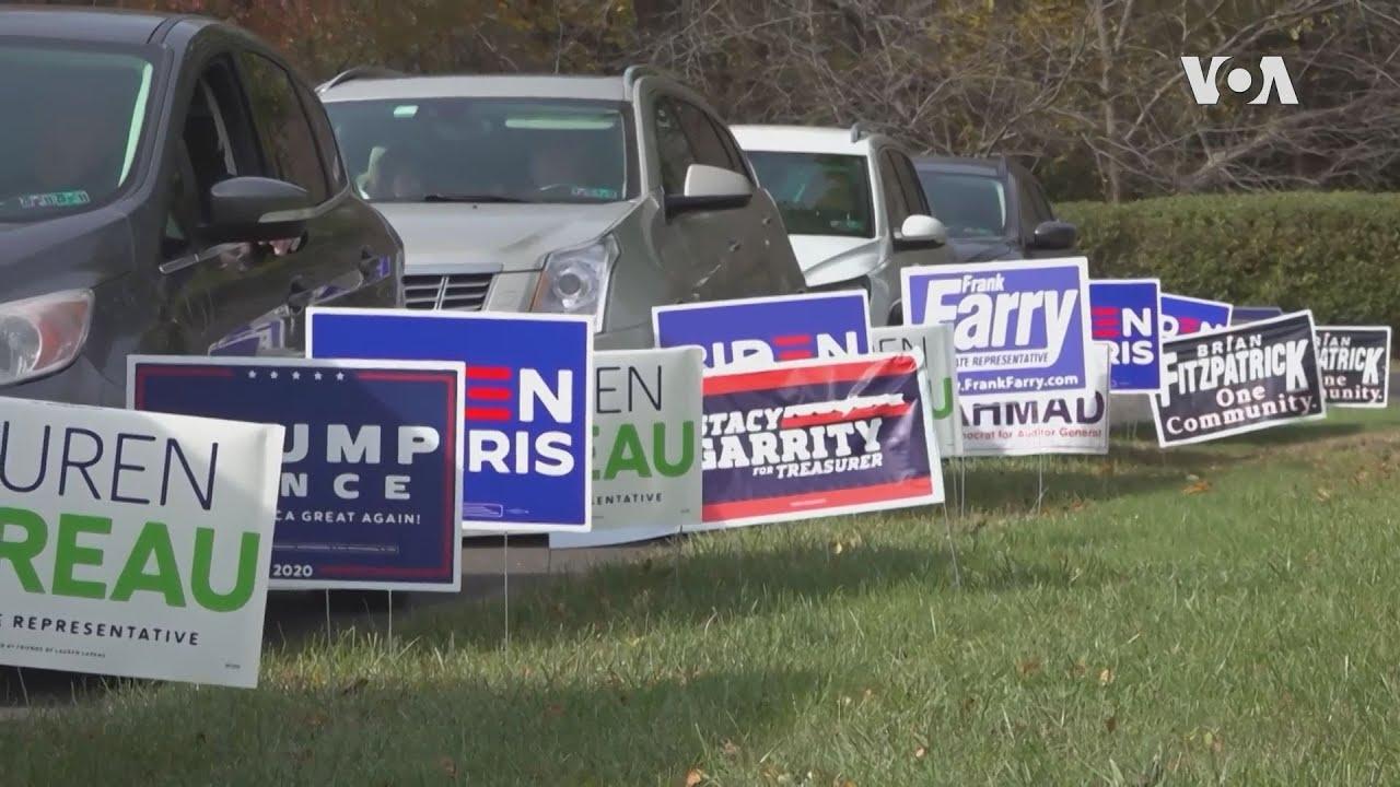 ΗΠΑ: Η Πενσυλβάνια πολιτεία κλειδί για το νικητή των Αμερικανικών εκλογών
