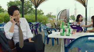 Nonton Jaesim Eng Sub Korean Movie 2017 Film Subtitle Indonesia Streaming Movie Download