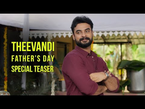 Theevandi – Special Teaser