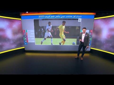 هدف عالمي جديد لرياض محرز مع منتخب الجزائر