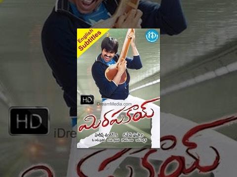 Mirapakay Telugu Full Movie - HD   Ravi Teja    Richa Gangopadhyay   Deeksha Seth   Harish Shankar